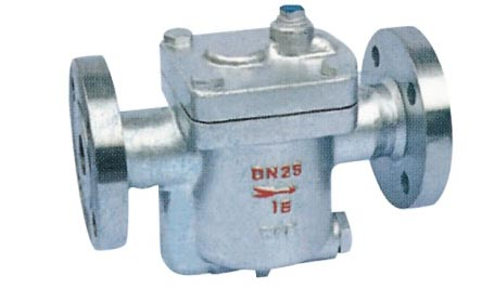 Free Ball Float Type Steam Trap